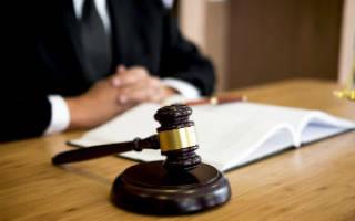 Неуплата долга по судебному решению