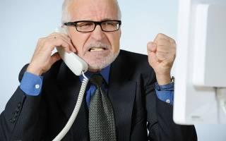 Что делать если звонят коллекторы на работу
